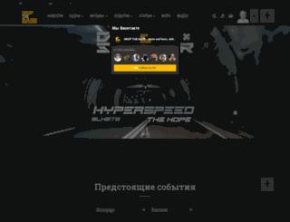 drumandbass.ru screenshot