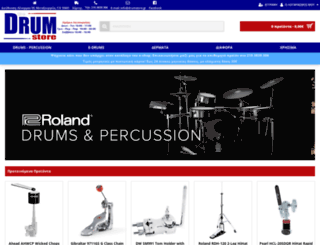 drumstore.gr screenshot