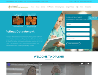 drushti.com screenshot