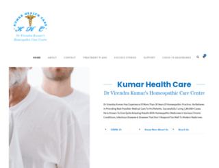 drvirendrakumar.com screenshot