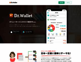 drwallet.jp screenshot