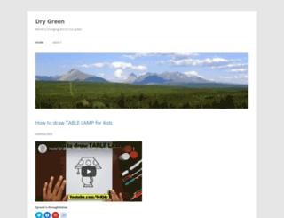 drygreenworld.wordpress.com screenshot