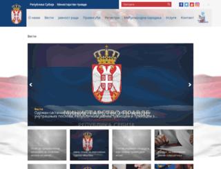 drzavnauprava.gov.rs screenshot