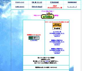ds-sounds.jp screenshot