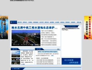 ds.01ny.cn screenshot