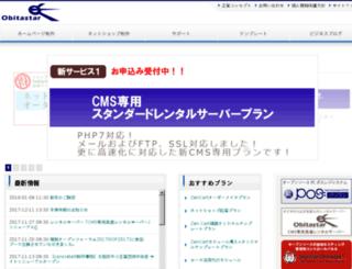 ds151.obitastar.com screenshot