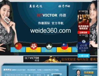 ds3999.com screenshot