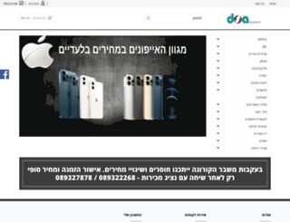 dsa-sys.co.il screenshot