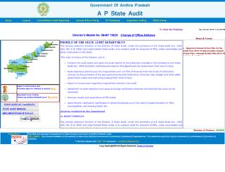 dsa.ap.gov.in screenshot