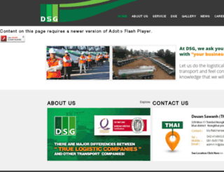 dsawanh.com screenshot