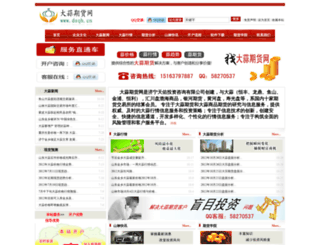 dsce.cn screenshot