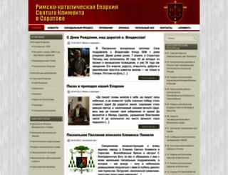 dscs.ru screenshot