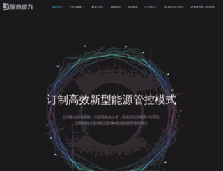 dsdl.cn screenshot