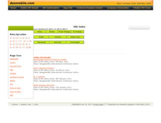 dsemobile.com screenshot