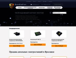 dsg-avrs.ru screenshot