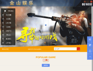 dshos.com screenshot
