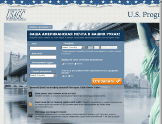 dsipkr.ru screenshot
