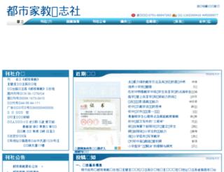 dsjj.jxnews.com.cn screenshot