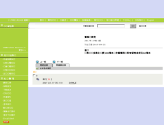 dsjyj.com.cn screenshot