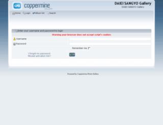dsk-wine.com screenshot