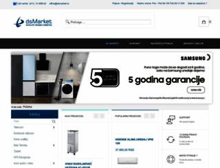 dsmarket.rs screenshot
