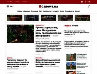 dsnews.ua screenshot