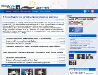 dsns.euridica.com screenshot