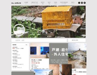 dspec.jp screenshot