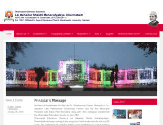 dss-lbscd.org screenshot