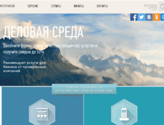 dsstore.dasreda.ru screenshot