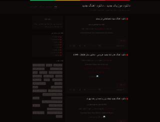 dstooth.blog.ir screenshot
