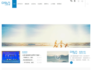 dsun.com screenshot