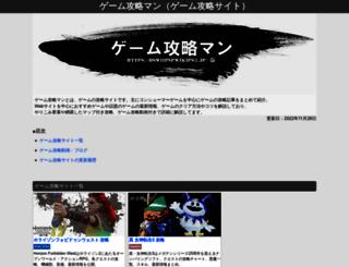 dswiipspwikips3.jp screenshot