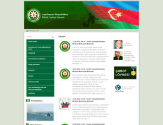 dsx.gov.az screenshot