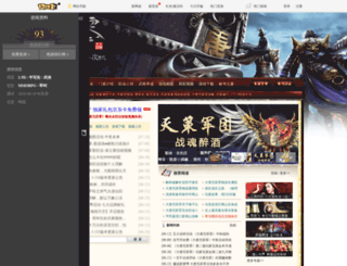 dt2.17173.com screenshot