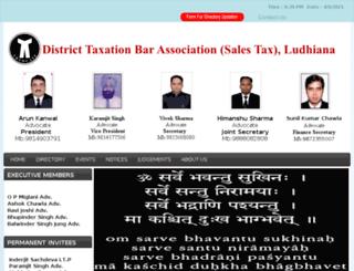 dtbasalestaxludhiana.com screenshot
