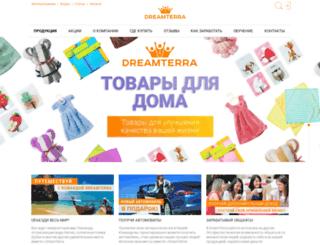 dtbiz.ru screenshot