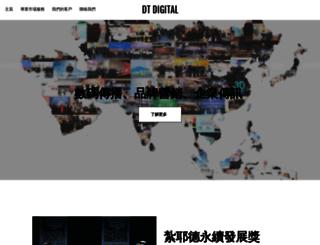 dtdigitalasia.com screenshot