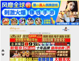 dtdxy.com screenshot