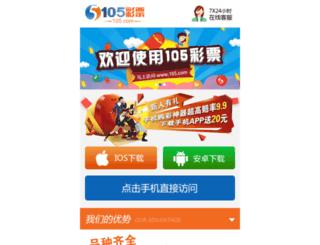 dtedai.com screenshot