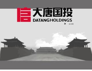 dtgt.net screenshot