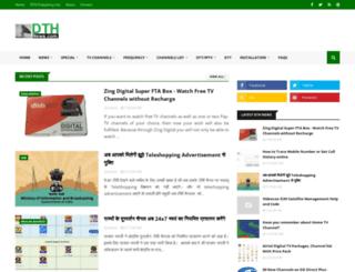 dthnews.com screenshot