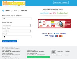 dthrecharges.com screenshot
