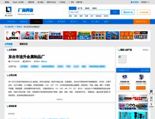 dtls.luosi.com screenshot