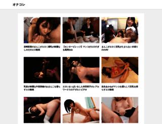 dtmm.co.jp screenshot