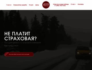 dtp-help.ru screenshot