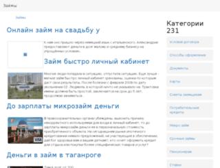 dtp0.ru screenshot