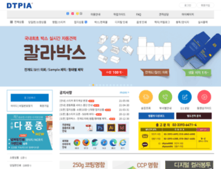 dtpia.com screenshot
