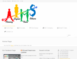 du.aimsportal.com screenshot
