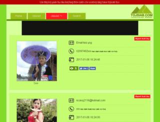 duabhmoob.com screenshot
